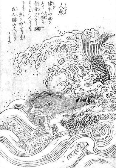 A ningyo from Toriyama Sekien's Konjaku Hyakki Shūi.