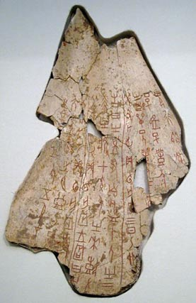 Oracle bone with a divination inscription from the Shang dynasty