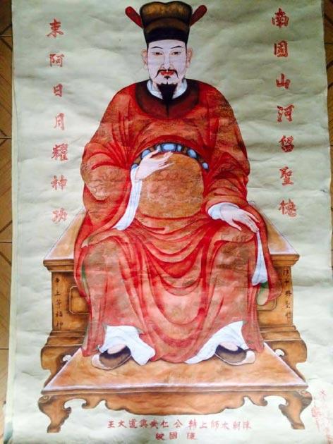 Painting of Trần Hưng Đạo, Nguyen Dynasty. (Public Domain)