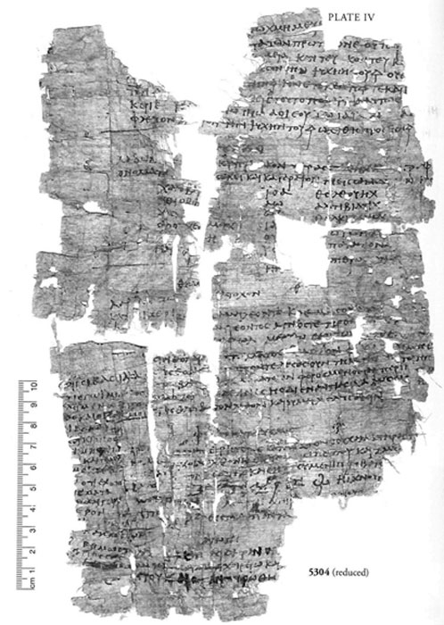 This papyrus holds a spell that aims to force a man to do whatever the person who cast the spell wants.