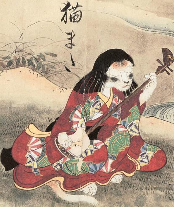 "A peaceful Bakeneko (identified as ""Nekomata"" but without the split tail.) (1737) Sawaki Suushi"
