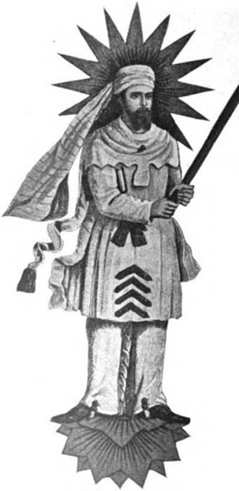 An early 19th-century perception of Zoroaster derived from the portrait of a figure that appears in a 4th-century sculpture at Taq-e Bostan in south-western Iran.