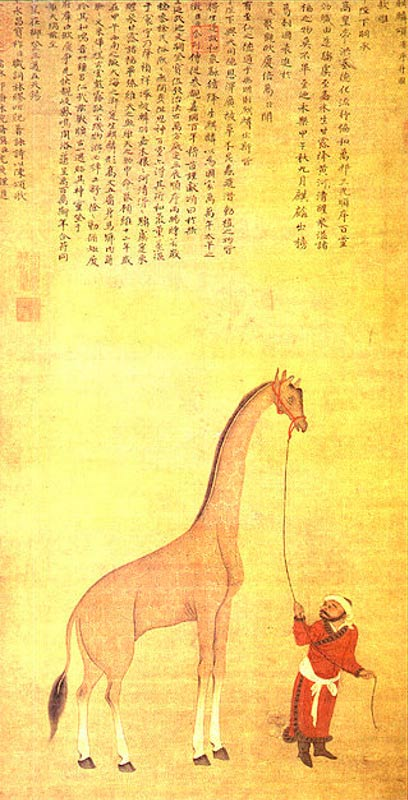 The pet giraffe of the Sultan of Bengal, brought from Medieval Somalia, and later taken to China in the twelfth year of Yongle (1415).