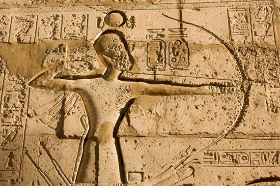 Pharaoh Ramesses II with bow and arrow