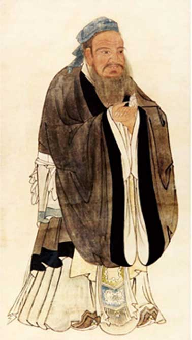 A portrait of Confucius (Public Domain)