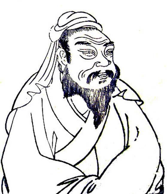 A portrait of the Duke of Zhou from Sancai Tuhui. (Public Domain)