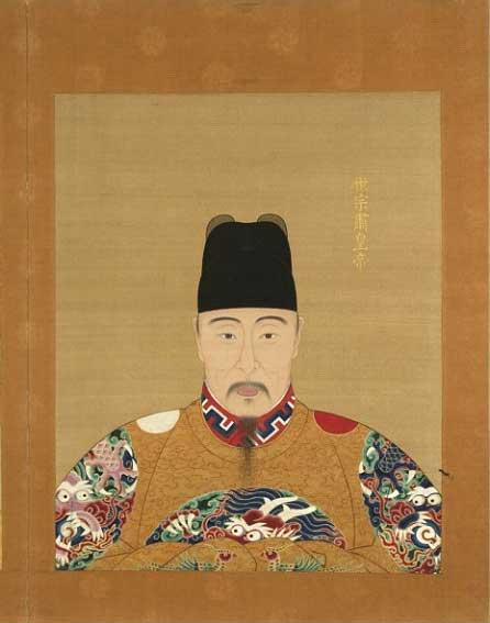 A portrait of the Jiajing Emperor.