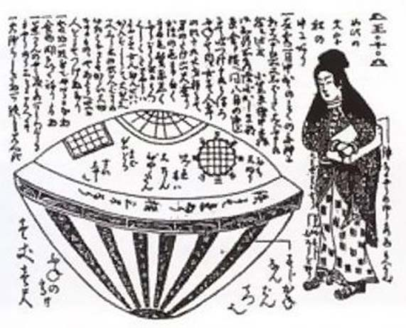 Woodblock print of the UFO that emerged from the ocean by Nagahashi Matajiro.