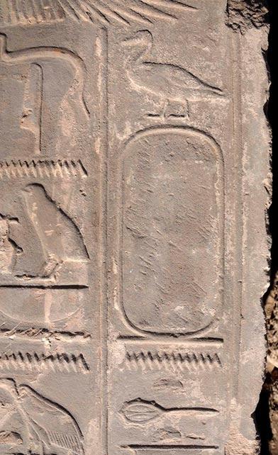 Erased name of queen Hatshepsut.