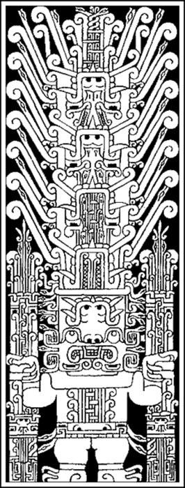 The Raimondi Stela.