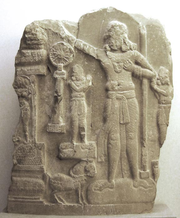 A circa 1st century BCE/CE relief from Amaravati, Andhra Pradesh (India). The figure in the center may represent Ashoka.