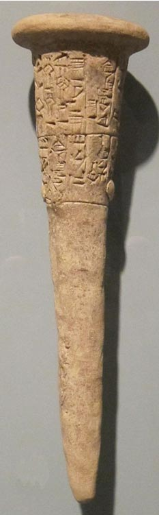 A foundation deposit (ritual foundation peg), Babylonia (Iraq), c. 2500 BCE, terracotta.