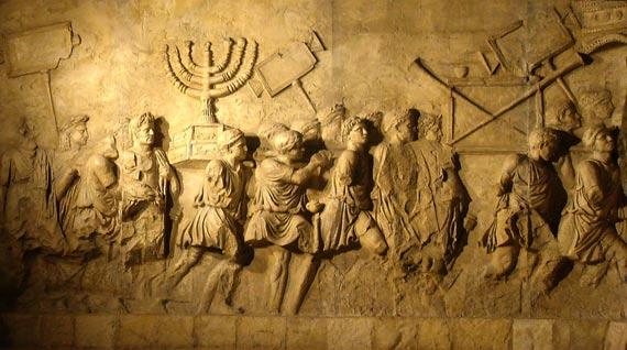 Roman Triumphal arc