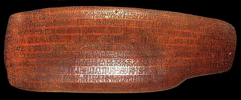 A rongorongo tablet