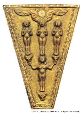 Bronze Artefact - Samos