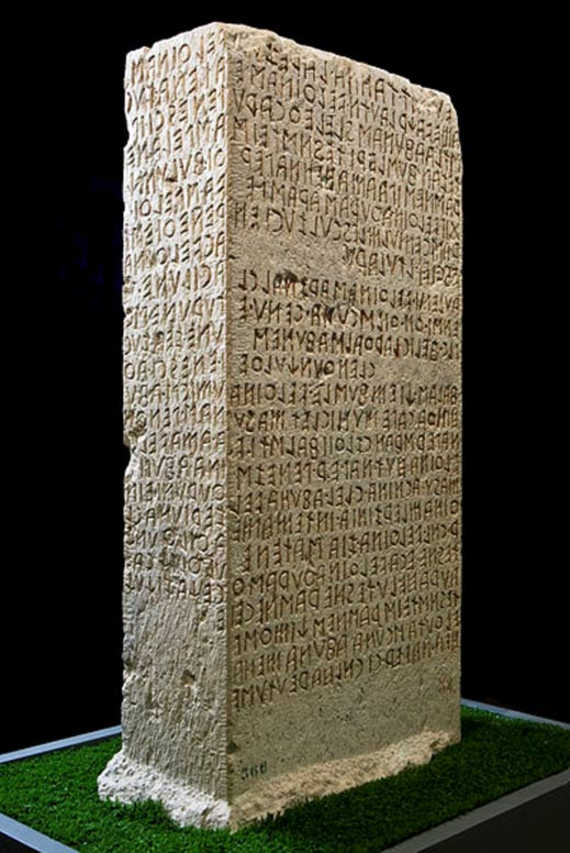 A sample of Etruscan text carved into the Cippus Perusinus - a stone tablet discovered on the hill of San Marco, Italy, in 1822.