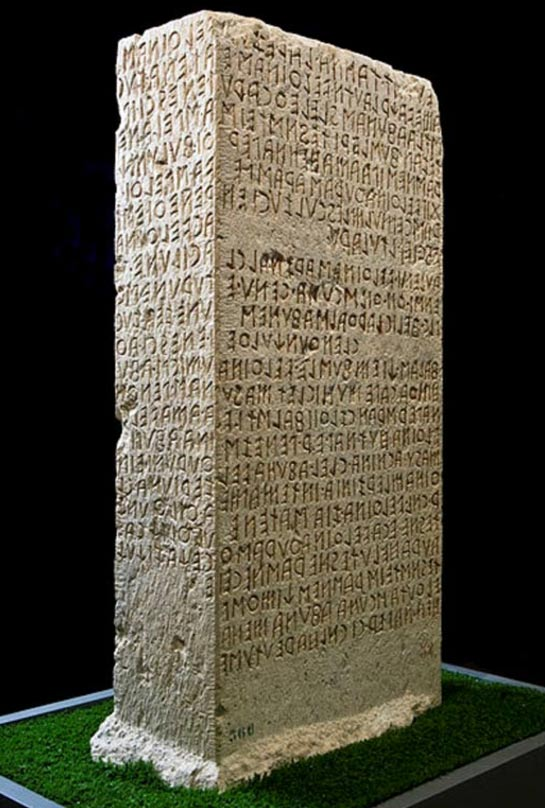A sample of Etruscan text carved into the Cippus Perusinus - a stone tablet discovered on the hill of San Marco, Italy, in 1822. Circa third/second century BC.