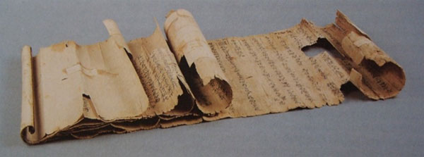 One of the scrolls in the Dunhuang collection