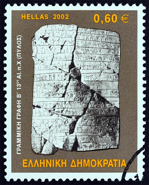 A 2002 Greek stamp dedicated to the Linear B ancient script. (Lefteris Papaulakis / Adobe Stock)