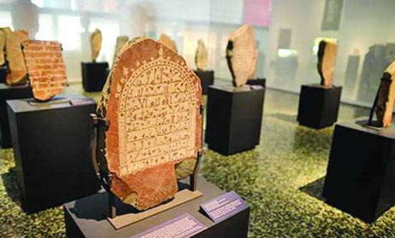 Stelae found with Arabic inscriptions