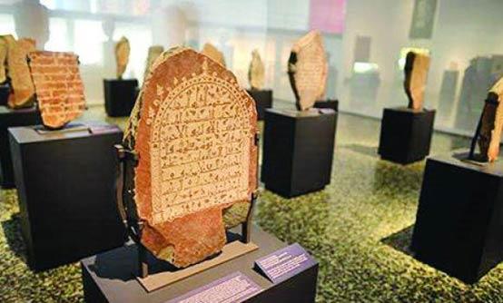 Stelae found with Arabic inscriptions