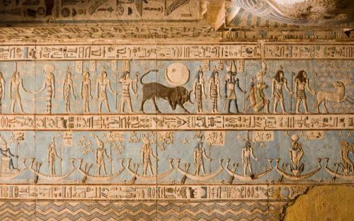 Ancient Egyptian Taurus Symbol (Dreamstime.com)