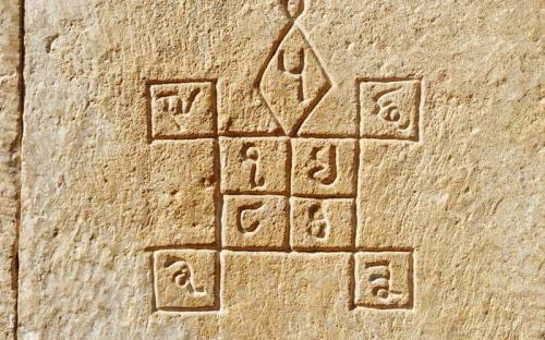 Ancient hindu astrology symbols on the wall,Jaisalmer,india (Dreamstime.com)
