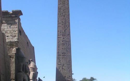 The red granite obelisk. (Public Domain)