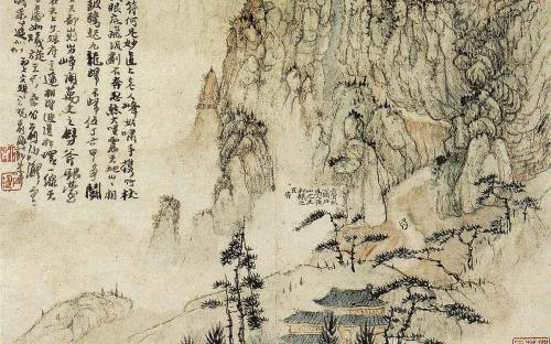 An ink painting depicting Huangshan by Shitao, 1670 (Public Domain)