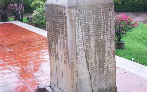 Replica of Silajaruek Pokhun Ramkhamhaeng (Public Domain)