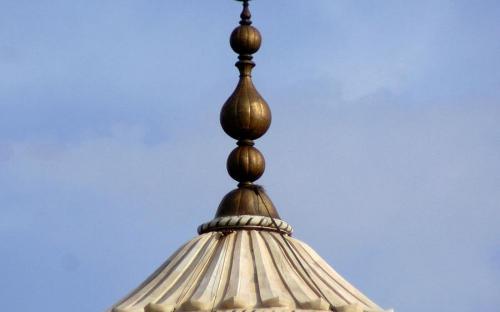 Finial, tamga of the Mughal Empire. (Public Domain)