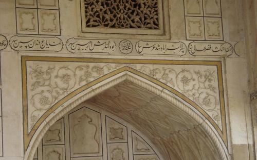 Calligraphy of Persian poems. (CC BY-SA 3.0)