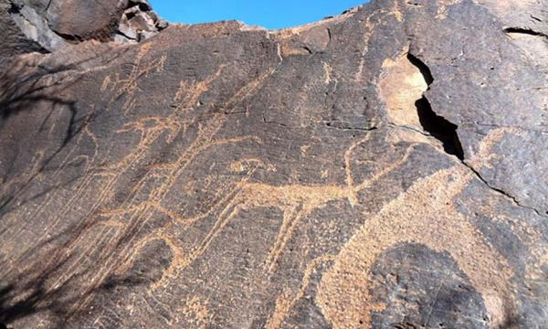 Abourma Rock Art
