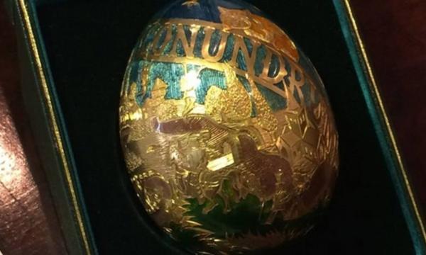 1983 Cadbury's Gold Egg Treasure