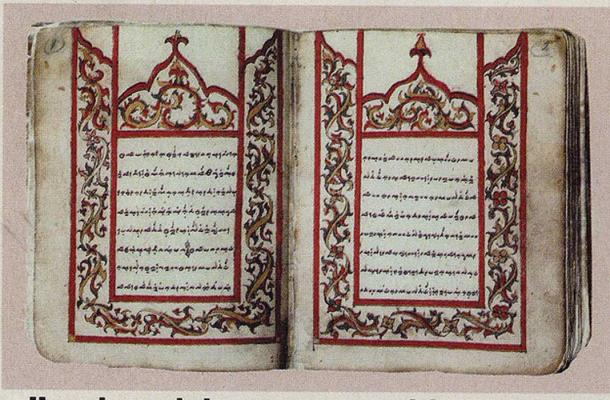 A 19th-century manuscript of the La Galigo epic.