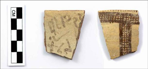 The ceramic bowl sherd, found in central Israel, upon which was written what is probably the oldest form of alphabetic script ever found. (Antiquity Publications Ltd)