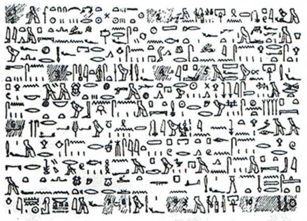 A copy of the Tulli Papyrus using hieroglyphics. (Lifting the Veil Forum)