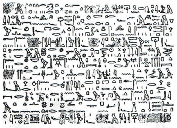 A copy of the Tulli Papyrus using hieroglyphics. (Lifting the Veil Forum)