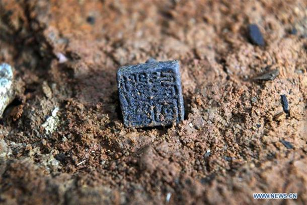 "A metal seal inscribed ""Liu Chongguo"" was found in the tomb."