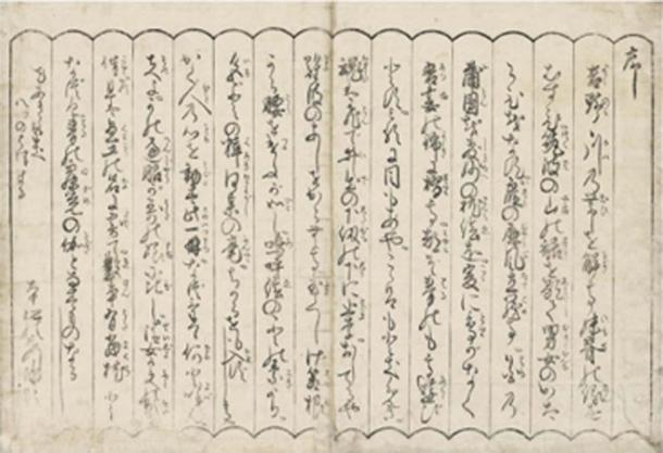A page of 'The Poem of the Pillow' from the erotic shun-ga book Utamakura. (Curly Turkey / Public Domain)