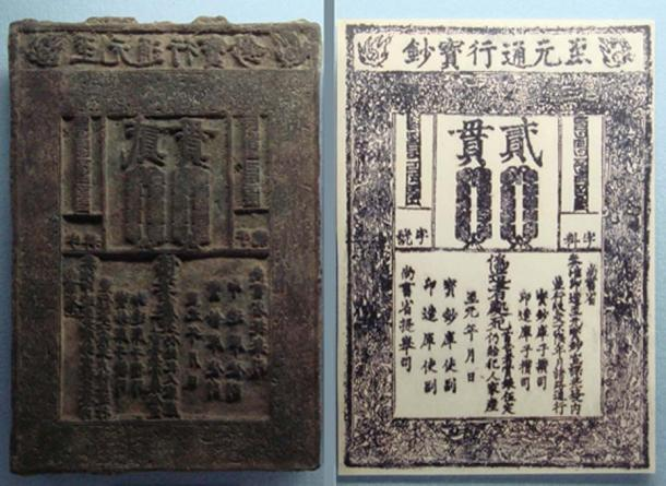 A printing plate and banknote. The Yuan dynasty. (CC BY-SA 3.0)