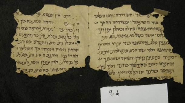 A sample from the Afghan Genizah, dating back to the 11th century.