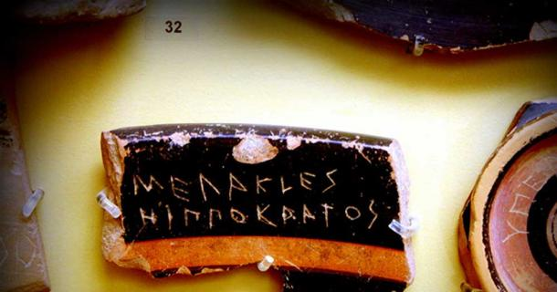 An Athenian ostracon inscribed with the name of a politician proposed for exile by popular vote. This specimen proposes Megacles, to be ostracized in 487 BC. Ancient Agora Museum, Athens. Housed in the Stoa of Attalus.