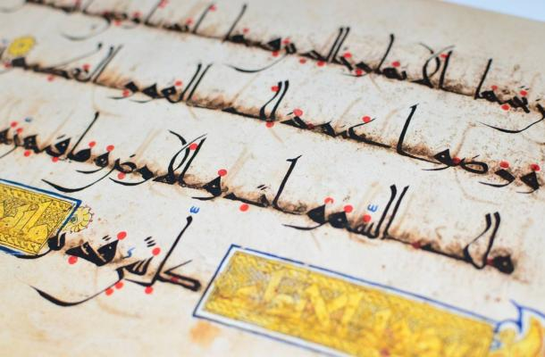 An example of Kufic Arabic in a copy of the Koran