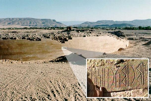 An inscription on the Ma'rib dam.