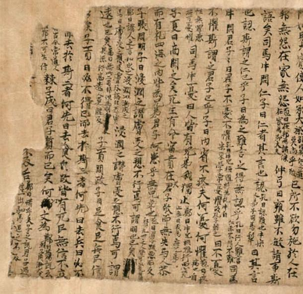 In the Analects of Confucius, the ancient philosopher's teachings were recorded. This excerpt is of an unknown date and was found in the Mogao Caves in Dunhuang, China.