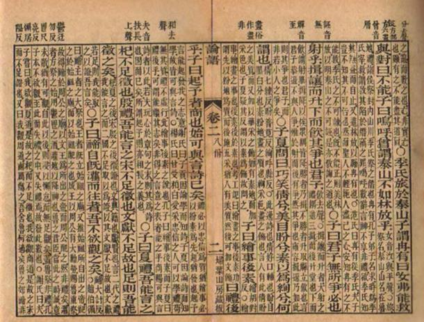 The Analects of Confucius.