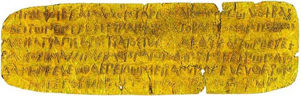 Ancient Greek amulet MS 5236, invoking the god Phoebus Apollo. Dating to 6th century BC, the inscription on the gold lamella was created by block printing.