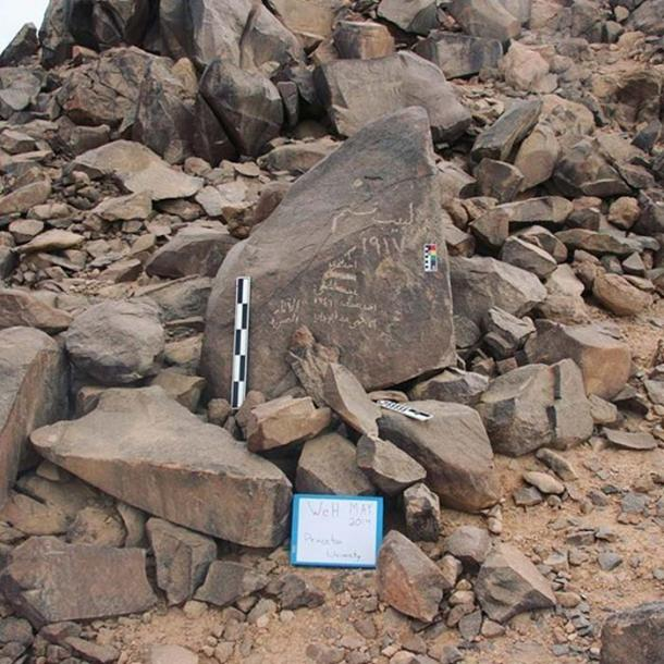 Another inscription found near the ancient Egyptian amethyst mines at Wadi el-Hudi. (Wadi el-Hudi Expedition)