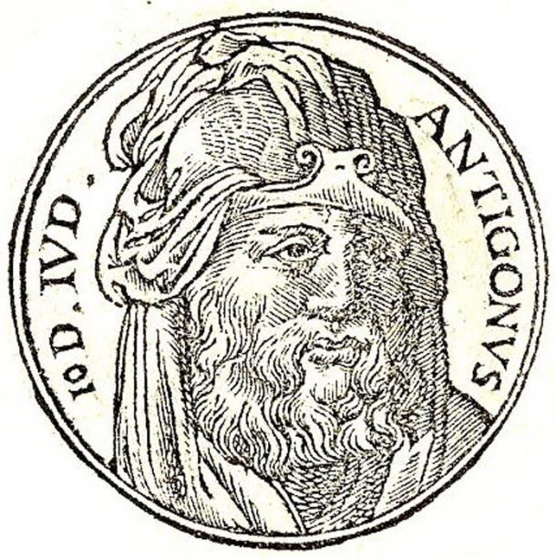 Антигона II Маттафия.